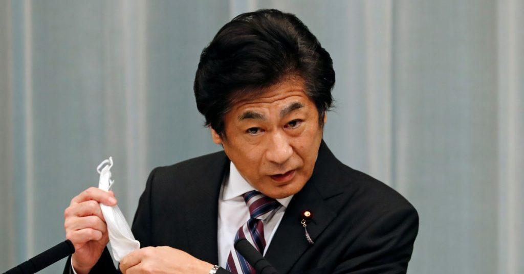 O Ministro da Saúde do Japão disse que os poluentes da vacina de Okinawa são provavelmente de uma agulha de agulha