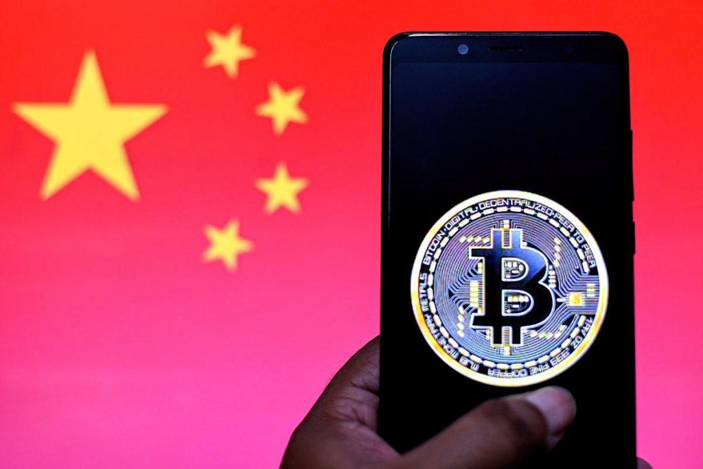 China proíbe transações de criptomoeda 'Boas notícias sobre Bitcoin': CEO de empresa de investimentos